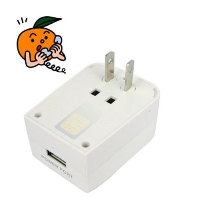 Universal Travel Adapter + Multifunction GSM Surveillance Socket